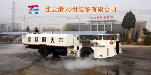 3t Mining Explosion-Proof Roadway Cleaning Vehicle pictures & photos