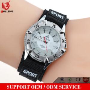 Yxl-190 2016 New Style Skeleton Custom Quartz Watch Rubber Band Luxury Brand Men Sport Watch Wrist Good Quality Men′s Watches pictures & photos
