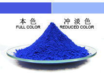 High Temperature Cobalt Blue Pigment Blue 28 pictures & photos