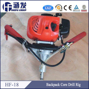 Backpack Model Popular Engine Core Sample Drilling Rigs for Geochemical pictures & photos