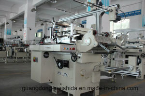 Was300 CNC Double-Servo High Speed Die Cutting Machine pictures & photos