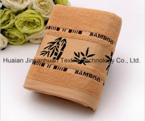 Wholesale Bamboo Towel for Home or Hotel, Superior Water Absorption pictures & photos