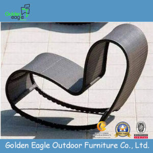 Rocking Beach Chair - Outdoor Furniture