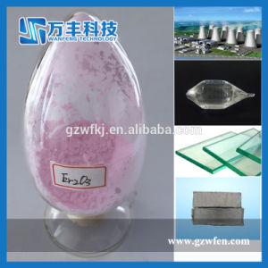 Erbium Oxide Powder pictures & photos