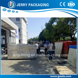 Automatic Horizontal Coffee /Food / Powder Sachet/ Bag/ Pouch Packing Machinery pictures & photos
