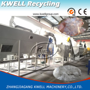 PE Film Recycling Machine/Recycling Machine for PP Bag pictures & photos
