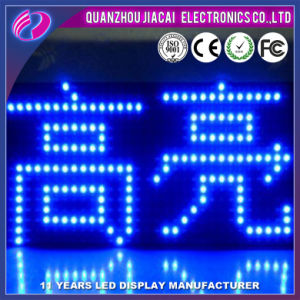 High Brightness P10 Outdoor Single Color LED Display Module pictures & photos