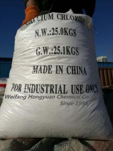 Calcium Chloride Granular (74%-94%) pictures & photos