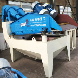 High Performance Vibrating Screen Mining Machinery with Separators pictures & photos
