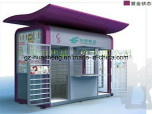 Retail Kiosk for Outdoor (HS-106) pictures & photos