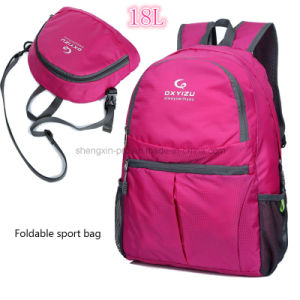 Foldable Very Light Sport Bag