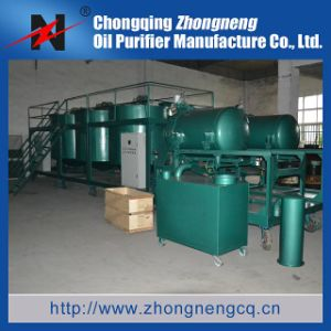 Engine Oil Renew System/Engine Oil Refinery Machine pictures & photos