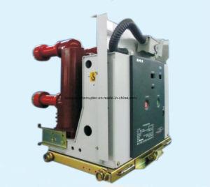 12kv Indoor Embedded Structure Vacuum Circuit Breakers