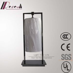 High Quality Hotel Decorative Pearl Black Metal Table Lamp pictures & photos