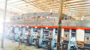 Aluminum Foil Computer Control Automatic Gravure Printing Press pictures & photos