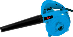 Professional Quality Power Tools 350W Electric Blower (ZY-9011)