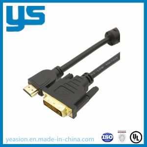 2015 High Quality VGA Cable for Computer