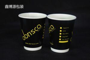 Wholesale Disposable Paper Cup pictures & photos