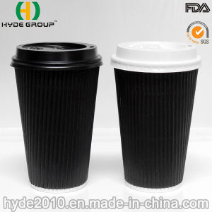 Double Wall Ripple Insulated Paper Coffee Cups pictures & photos
