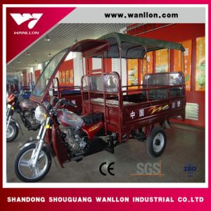 Three Wheel Driver Cabin Cargo Motor Tricycle for Cargo pictures & photos