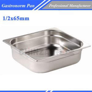 Stainless Steel Gastronorm Pan with Lid /Stainless Steel Serving Pans/ Gn Pan 1225A pictures & photos