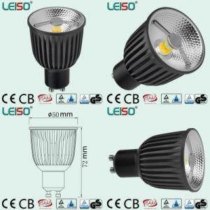Scob Reflector Cup LED Spot Light GU10 (S006-GU10) pictures & photos