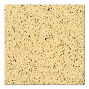 Yellow Quartz Stone Big Slab (QG261) pictures & photos
