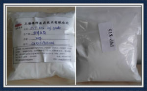 Pvp K15 Powder (9003-39-8) Tablet Excipients Manufacturer pictures & photos