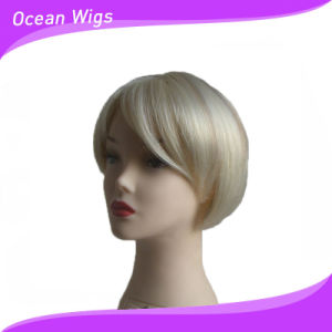 Short Light Color Synthetic Wig pictures & photos
