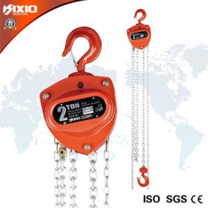 Kixio 2 Ton Manual Lifting Chain Hoist pictures & photos