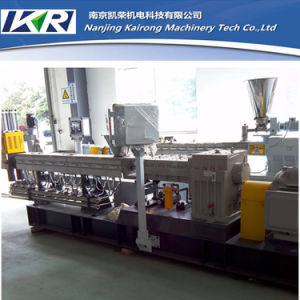 PE Plastic Granules Making Machine Plastic Extruder Machine Price pictures & photos