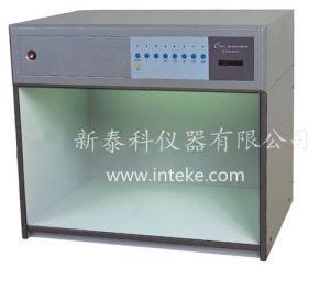 Inteke Color Assessment Cabinet Cac (7) (Seven light sources)