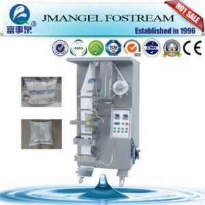 8 Hours Reply Filling Liquid Automatic Milk Packaging Machine pictures & photos