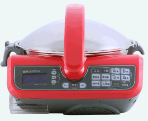 Automatic Food Maker for 15 Item pictures & photos