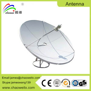 Satellite Dish Antenna 240cm pictures & photos
