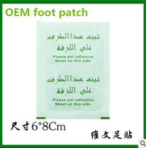 Detox Foot Pad with Natural Material