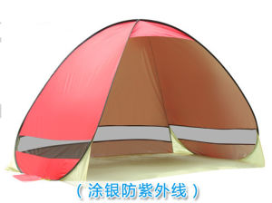 Carries UV Protection Beach Tent Automatic Pop up Instant Portable Beach Tent pictures & photos