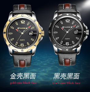 2015 Top Sell Customised Sport Watch with RoHS CE FCC pictures & photos