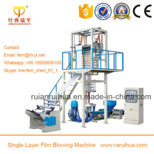Tubular Polyethylene Plastic Film Blowing Machine pictures & photos