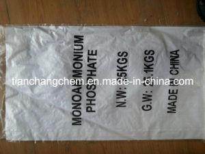 Fertilizer/Industrial/Food Grade12-61-0 Monoammonium Phosphate Map pictures & photos