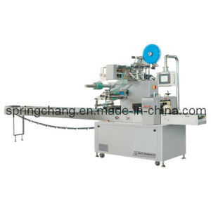 Intellectual Full-Auto Drawer Type Wet Tissue Packing Machine (JBK-400) pictures & photos