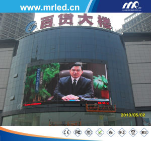 Outdoor LED TV Display Screen pictures & photos