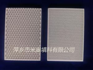 BBQ Infrared Ceramic Plate (129X74)
