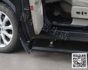 Power Side Step for Ford Kuga /Support OEM pictures & photos