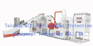 (QY-1200A) Dry-Type Copper Recycling Production Line