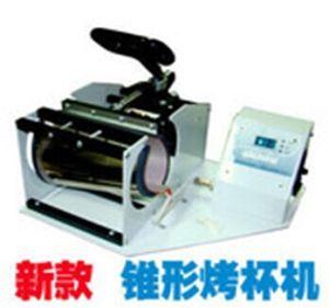 Guangzhou Factory Hot Sell Cone Proofs Cap Transfer Machine