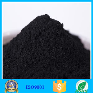 Mask The Use of Food Grade Coconut Shell Activated Carbon Powder pictures & photos
