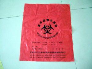 PE Asbestos Disposal Biodegradable Bags, Garbage Bag pictures & photos
