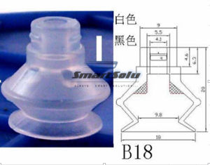 SMC-B18 Two Bellows Type White Silicon Vacum Cups pictures & photos