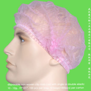 Disposable PP Pleated Cap pictures & photos